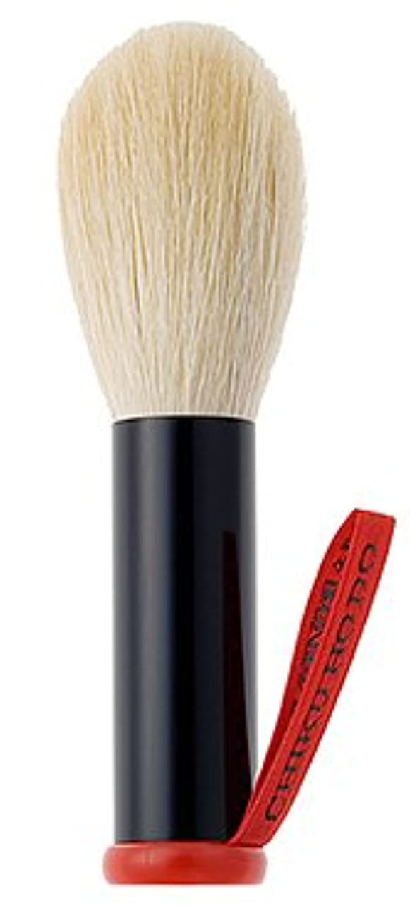 ファッション狐長々と熊野筆 竹宝堂 正規品 泡立てブラシ FAシリーズ (FA-4(黒)) 毛材質:山羊 広島 化粧筆