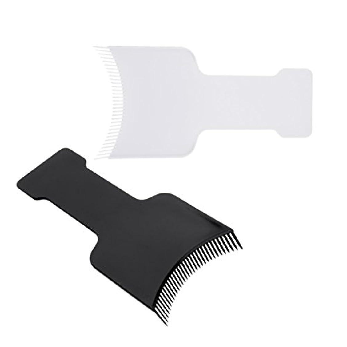トライアスリートぎこちないディレクター2本サロンヘアカラーボードヘアカラーティント美容ヘアツール