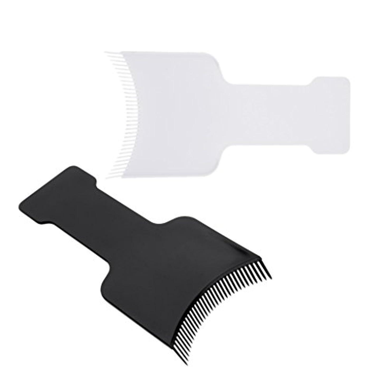 アシスタント日常的に肺2本サロンヘアカラーボードヘアカラーティント美容ヘアツール