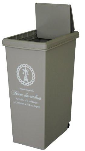 ゴミ箱 スライドペール 45L 日本製 ベージュ