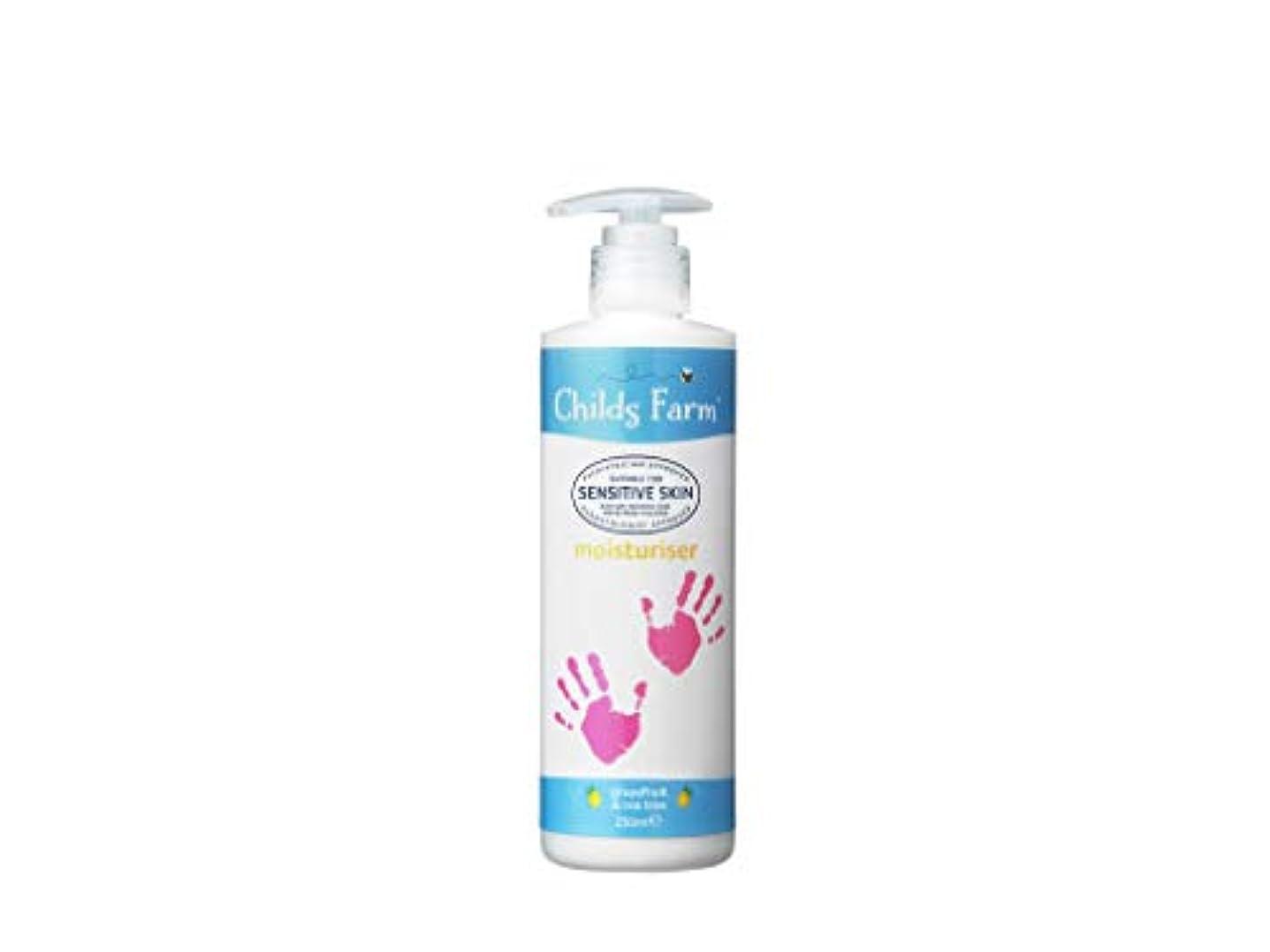重々しいピン後継Childs Farm Hand and Body Lotion for Silky Skin