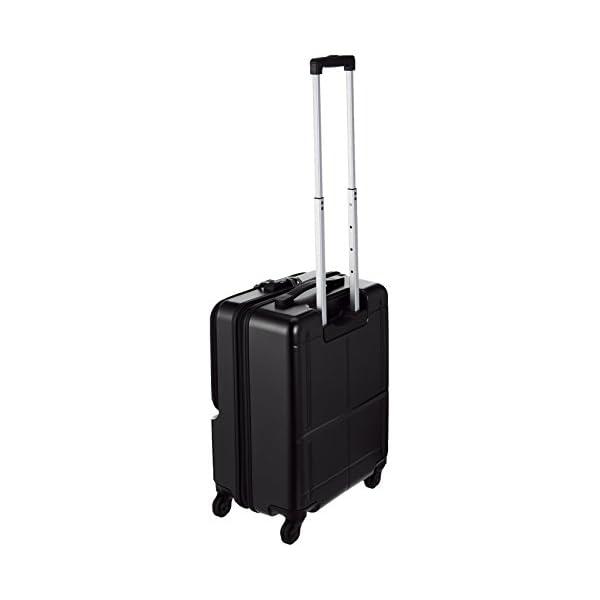 [プロテカ] スーツケース 日本製 マックスパ...の紹介画像2