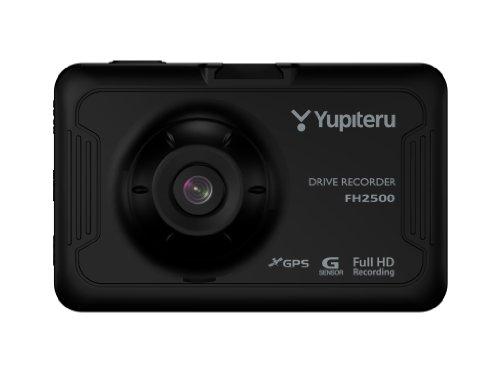 【Amazon.co.jp 限定】ユピテル(Yupiteru) 500万画素 GPS機能 ドライブレコーダー FH2500