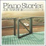 Piano Storiesを試聴する