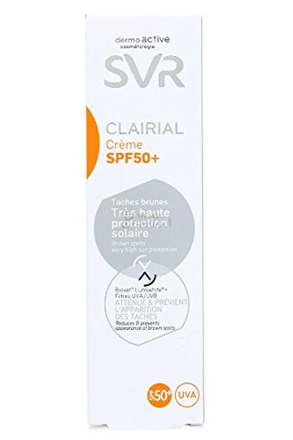 すり減る刺します見捨てるSVRクレイアルSPF50 +クリーム50ml