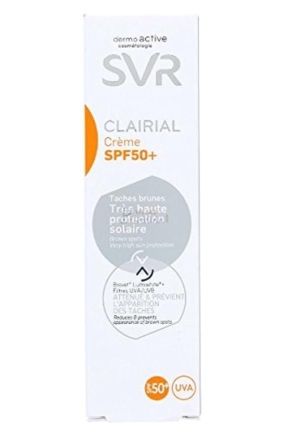 洗練された黙背が高いSVRクレイアルSPF50 +クリーム50ml