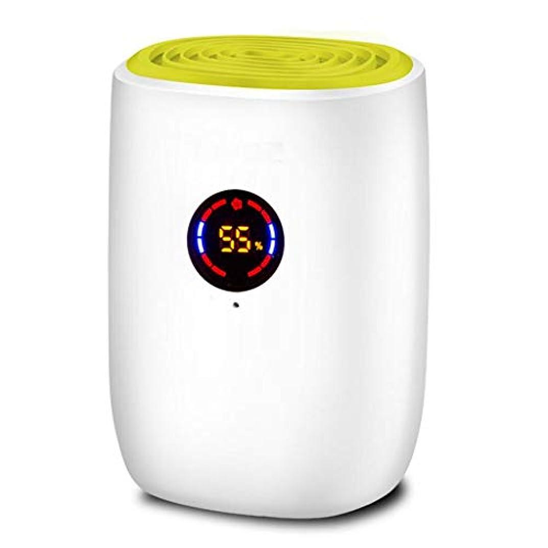 告白観客アラスカ家庭用除湿機800ML自動除湿機付き小型除湿機30dB吸湿器ポータブルミニ空気除湿器キッチン、ベッドルーム、地下室 (Color : White, Size : One size)