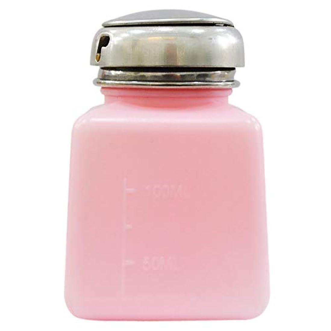 イブクルーズスカートロック式 ポンプ ディスペンサー 4oz ピンク