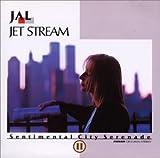 JAL JET STREAM?センチメンタル・シティ・セレナーデ2