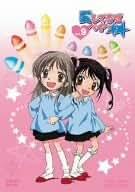 愛してるぜベイベ★★ VOL.9 [DVD]