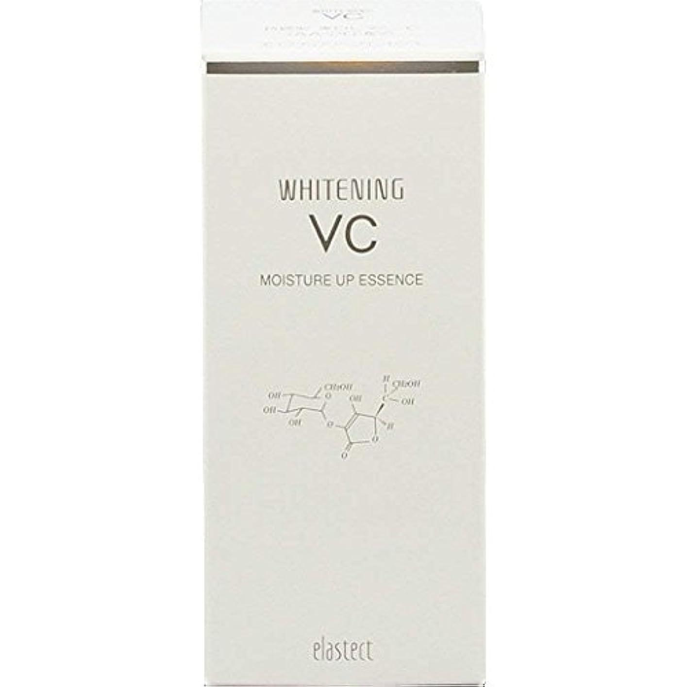 シャワー細心の病なエラステクトホワイトニング モイスチュアアップエッセンスVC×3個