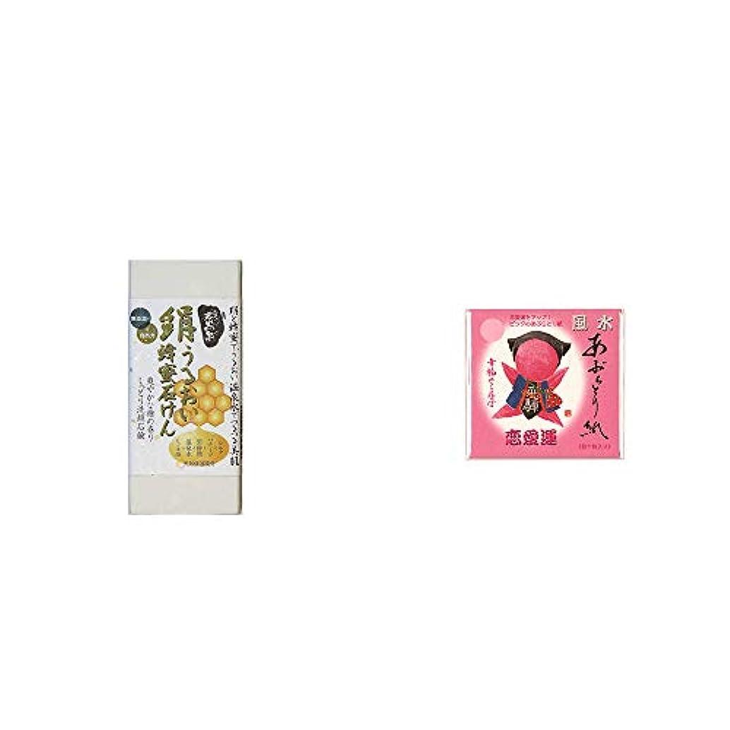 傾く反映する痛み[2点セット] ひのき炭黒泉 絹うるおい蜂蜜石けん(75g×2)?さるぼぼ 風水あぶらとり紙【ピンク】