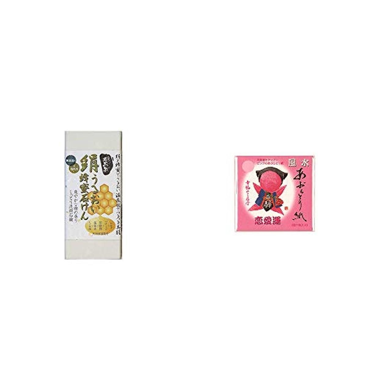 残り水曜日戻す[2点セット] ひのき炭黒泉 絹うるおい蜂蜜石けん(75g×2)?さるぼぼ 風水あぶらとり紙【ピンク】