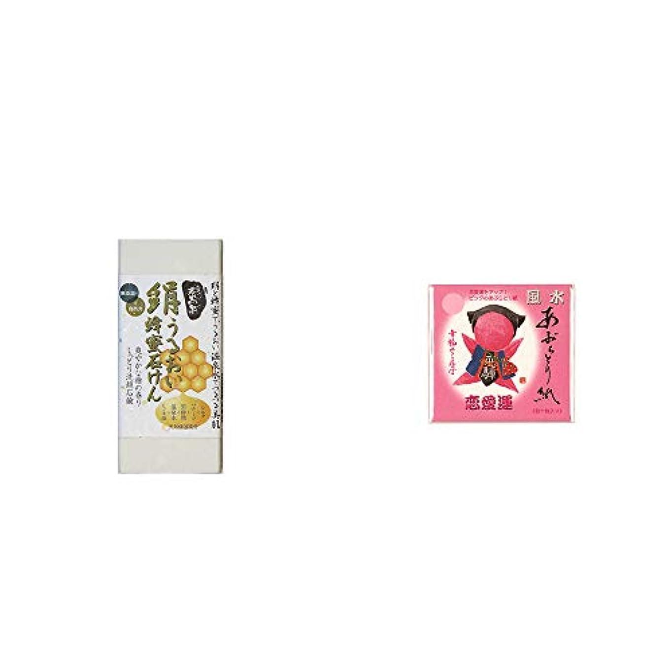 夢中スマート生きる[2点セット] ひのき炭黒泉 絹うるおい蜂蜜石けん(75g×2)?さるぼぼ 風水あぶらとり紙【ピンク】
