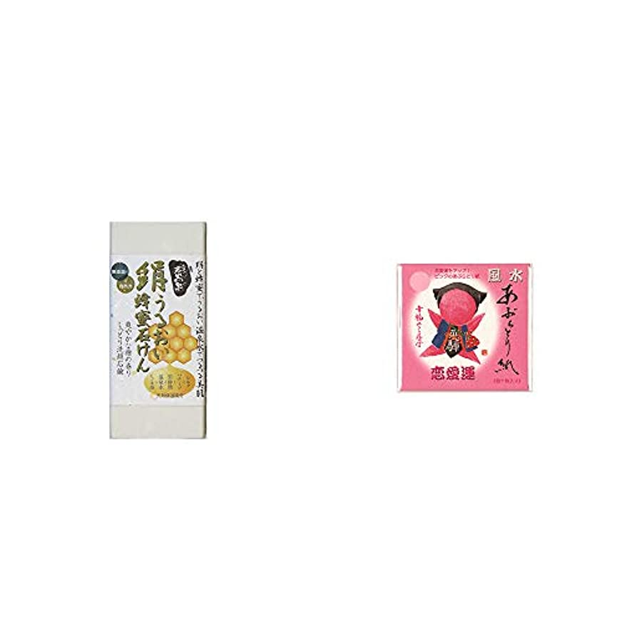 まどろみのあるカップル首[2点セット] ひのき炭黒泉 絹うるおい蜂蜜石けん(75g×2)?さるぼぼ 風水あぶらとり紙【ピンク】