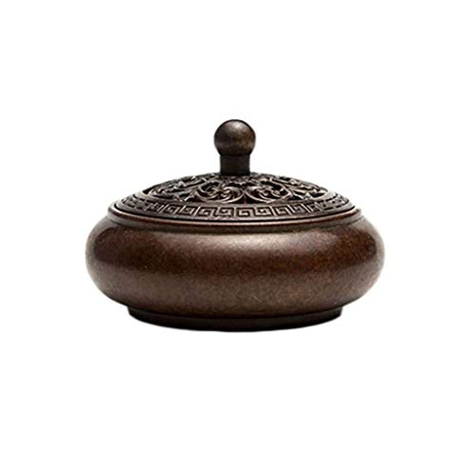 カセットあえてフィヨルド芳香器?アロマバーナー 純粋な銅板香バーナー銅アンティーククサンデ銅炉小さな香バーナー白檀炉 芳香器?アロマバーナー (Color : Naturals)