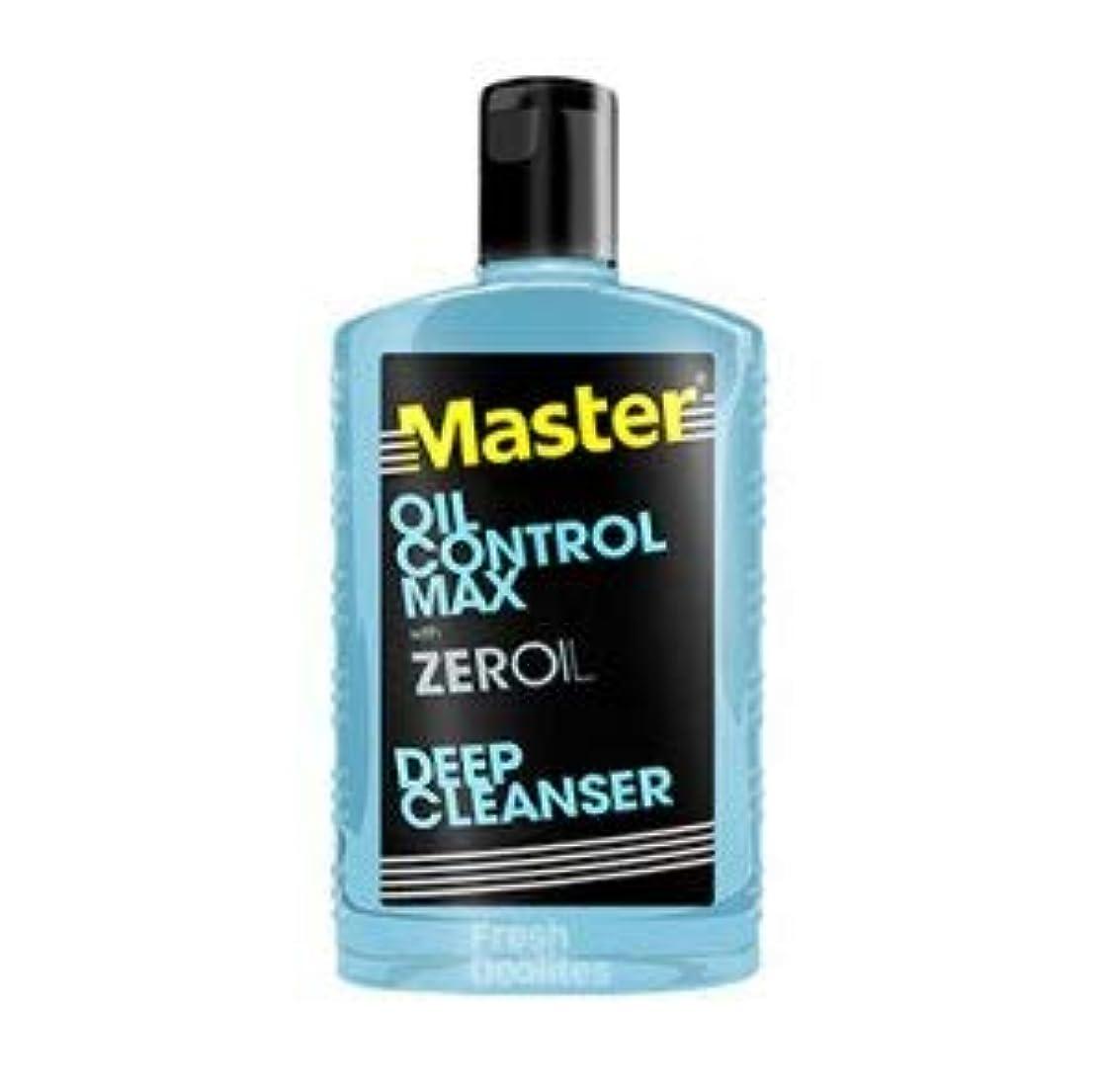 お香バーゲン運搬Master OIL CONTROL MAX with ZEROIL 135ml【PHILIPPINES】