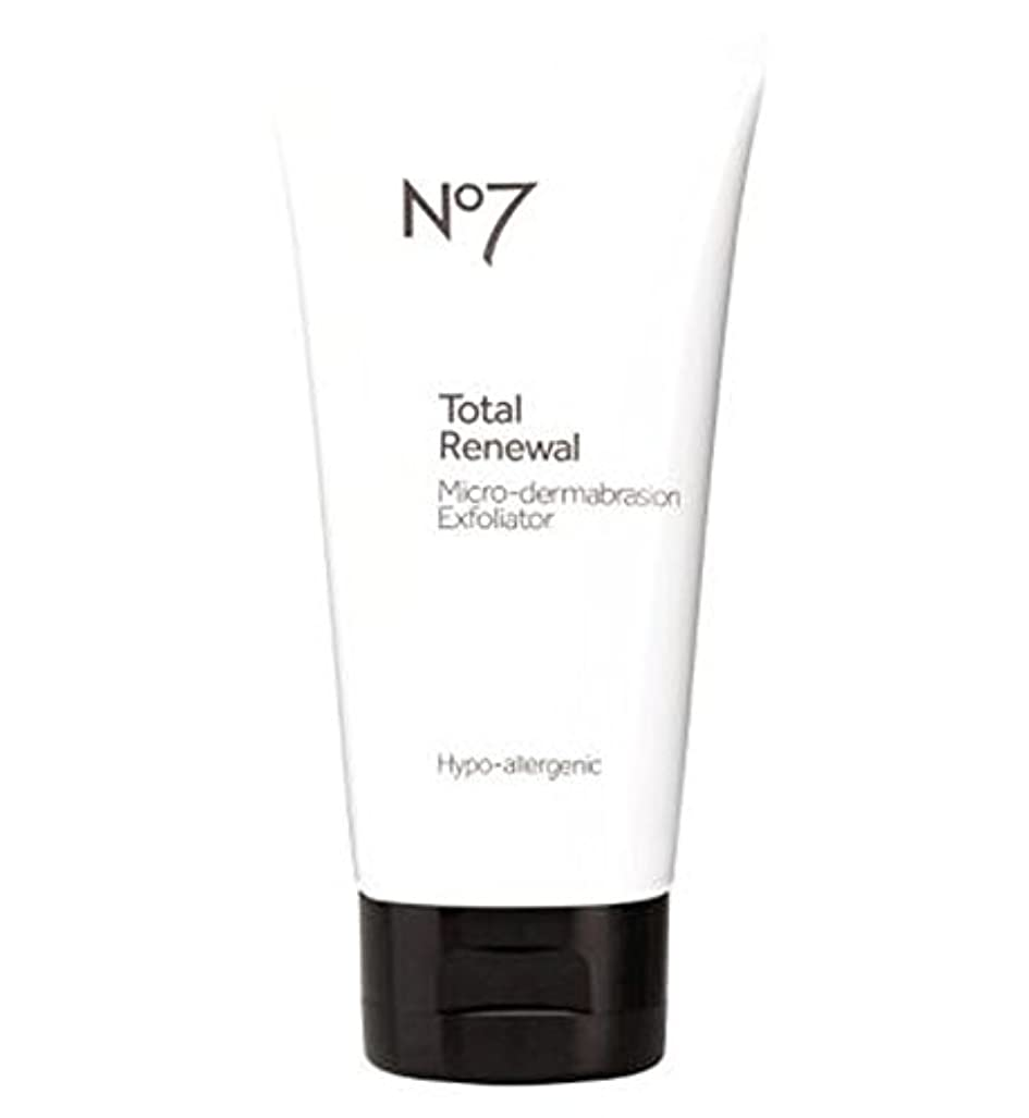 No7総リニューアルマイクロ皮膚剥離面エクスフォリエーター (No7) (x2) - No7 Total Renewal Micro-dermabrasion Face Exfoliator (Pack of 2) [並行輸入品]
