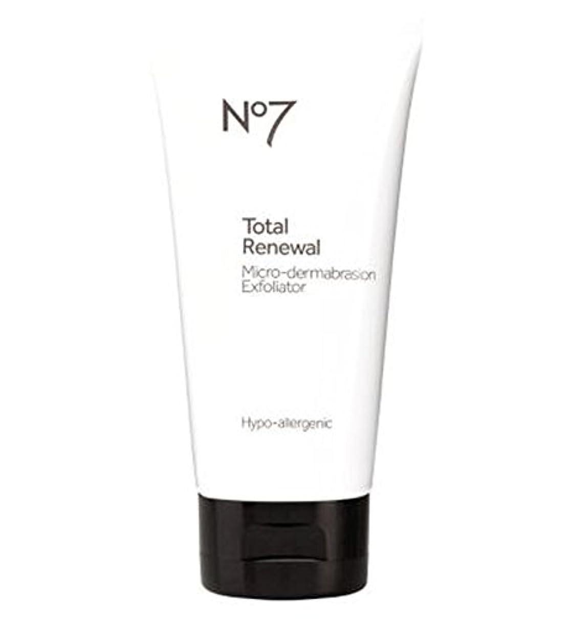舞い上がる漫画かわいらしいNo7総リニューアルマイクロ皮膚剥離面エクスフォリエーター (No7) (x2) - No7 Total Renewal Micro-dermabrasion Face Exfoliator (Pack of 2) [並行輸入品]