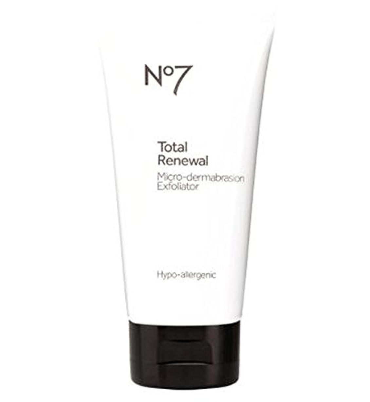 安全敷居洞察力No7総リニューアルマイクロ皮膚剥離面エクスフォリエーター (No7) (x2) - No7 Total Renewal Micro-dermabrasion Face Exfoliator (Pack of 2) [並行輸入品]