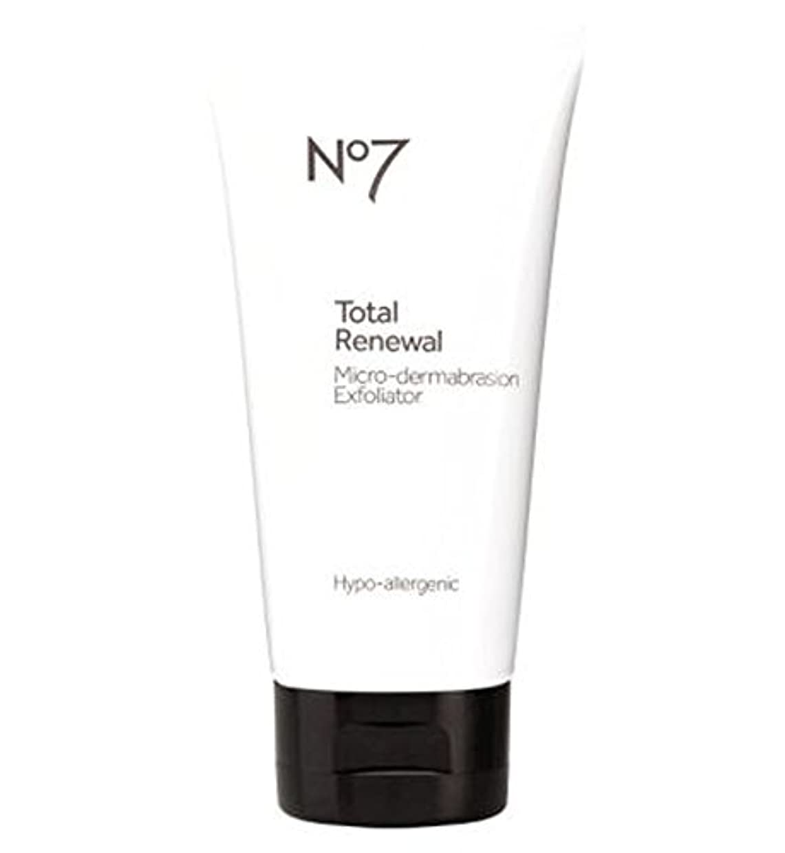 シネマ朝土地No7総リニューアルマイクロ皮膚剥離面エクスフォリエーター (No7) (x2) - No7 Total Renewal Micro-dermabrasion Face Exfoliator (Pack of 2) [並行輸入品]