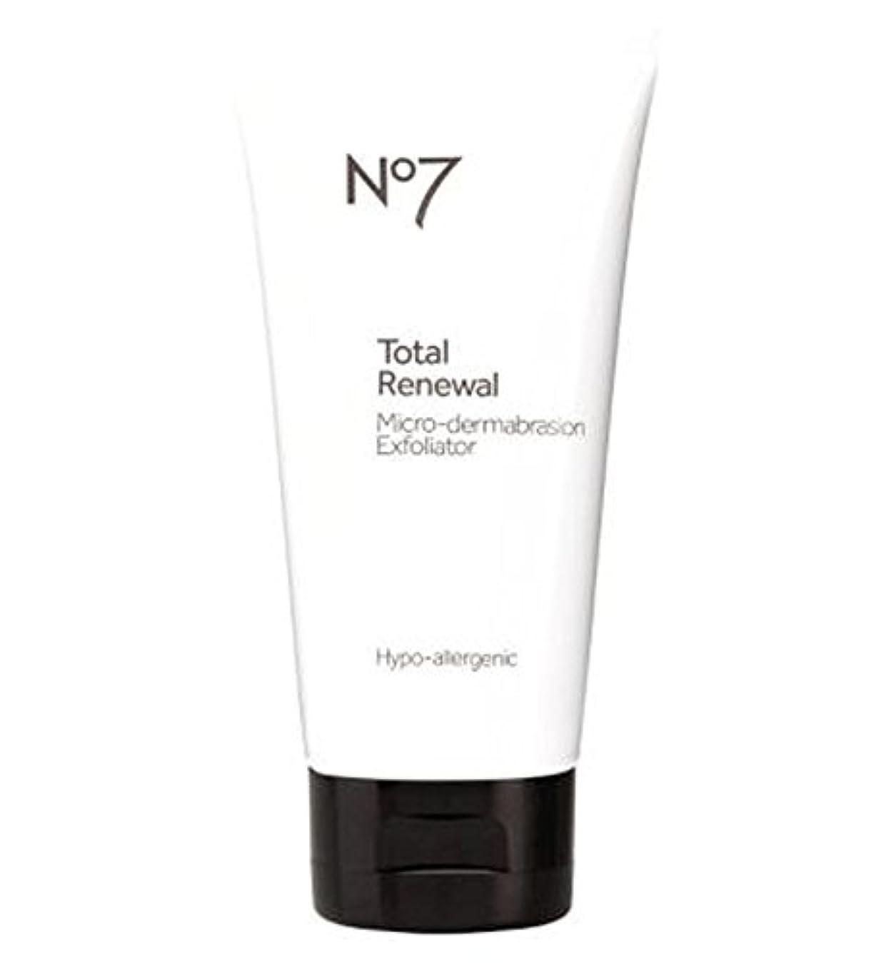 注入する顧問クスコNo7総リニューアルマイクロ皮膚剥離面エクスフォリエーター (No7) (x2) - No7 Total Renewal Micro-dermabrasion Face Exfoliator (Pack of 2) [並行輸入品]