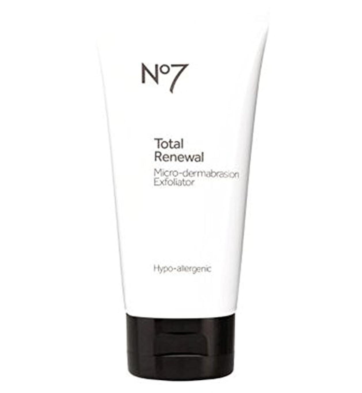 窒息させるトレード違反するNo7 Total Renewal Micro-dermabrasion Face Exfoliator - No7総リニューアルマイクロ皮膚剥離面エクスフォリエーター (No7) [並行輸入品]