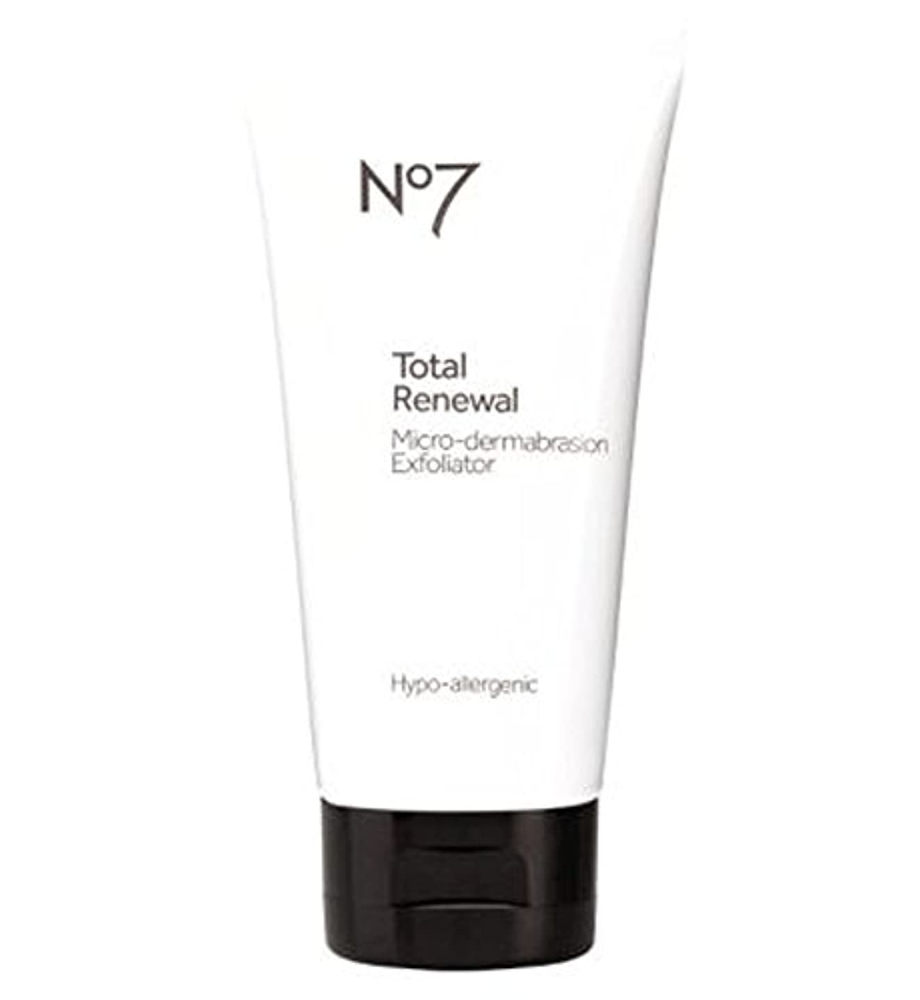 法令アセンブリ束No7総リニューアルマイクロ皮膚剥離面エクスフォリエーター (No7) (x2) - No7 Total Renewal Micro-dermabrasion Face Exfoliator (Pack of 2) [並行輸入品]