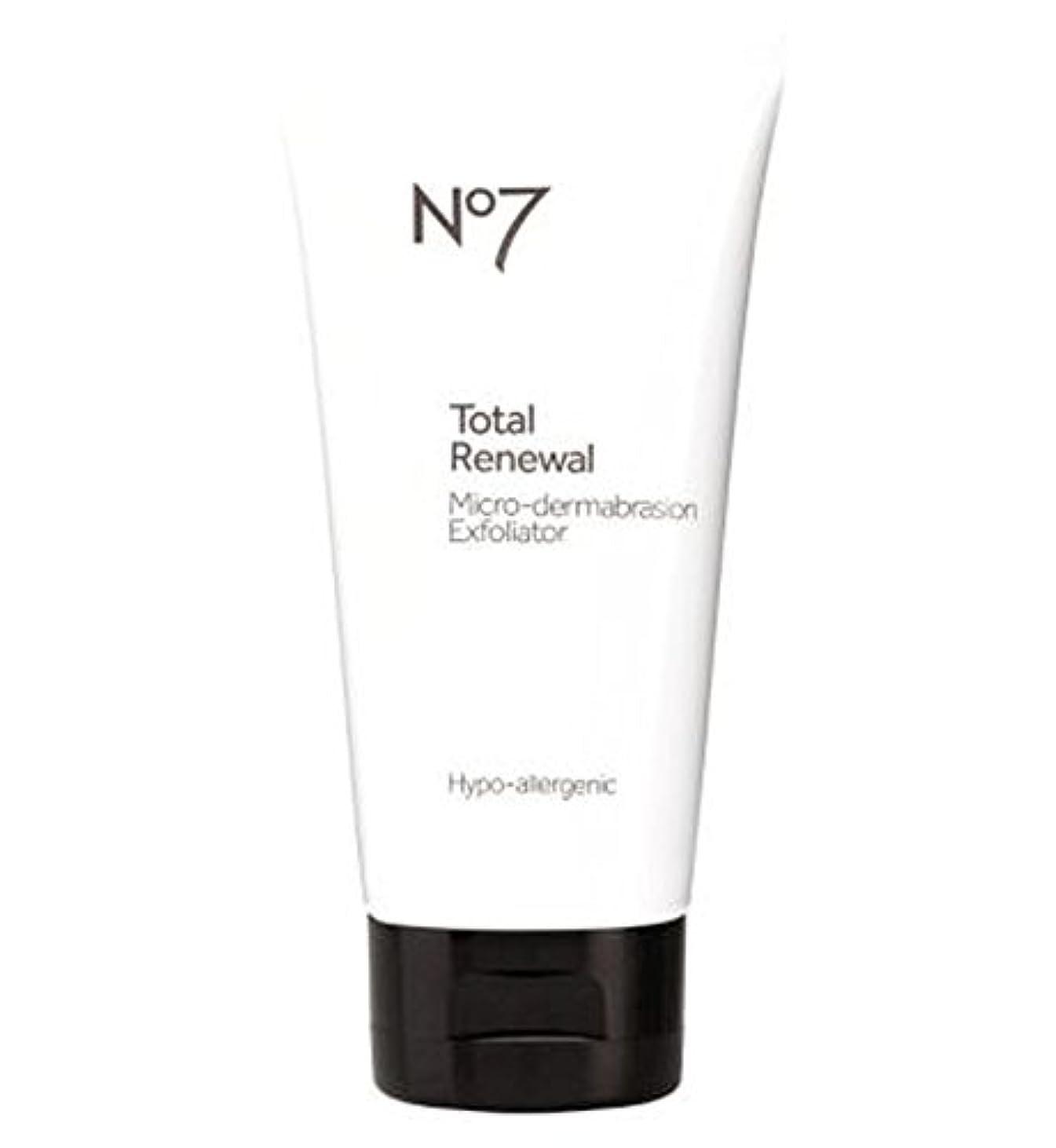 ファランクス応じるアンタゴニストNo7 Total Renewal Micro-dermabrasion Face Exfoliator - No7総リニューアルマイクロ皮膚剥離面エクスフォリエーター (No7) [並行輸入品]