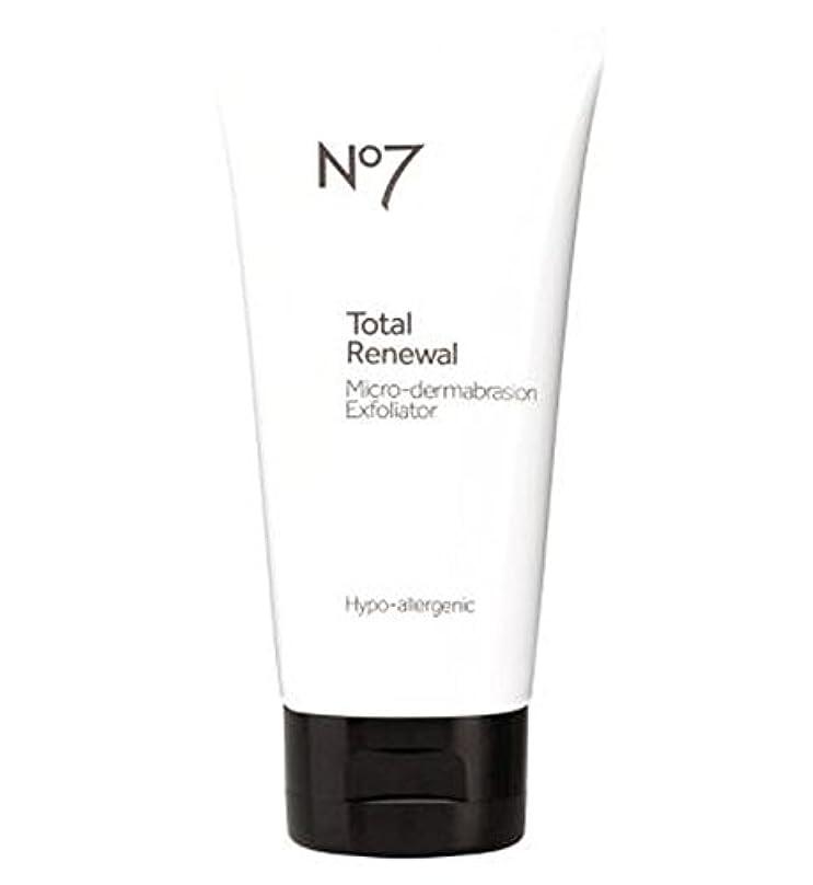 泣いている発掘皮肉No7 Total Renewal Micro-dermabrasion Face Exfoliator - No7総リニューアルマイクロ皮膚剥離面エクスフォリエーター (No7) [並行輸入品]