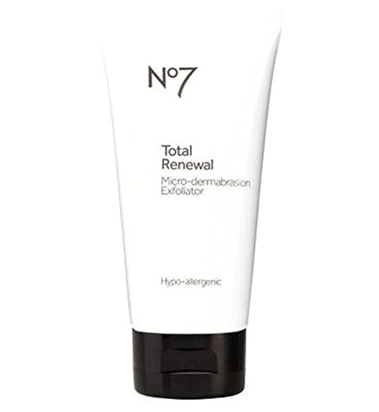 中世の多様体手順No7総リニューアルマイクロ皮膚剥離面エクスフォリエーター (No7) (x2) - No7 Total Renewal Micro-dermabrasion Face Exfoliator (Pack of 2) [並行輸入品]