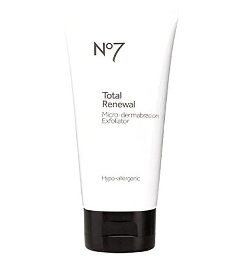 意欲グリース郵便局No7 Total Renewal Micro-dermabrasion Face Exfoliator - No7総リニューアルマイクロ皮膚剥離面エクスフォリエーター (No7) [並行輸入品]