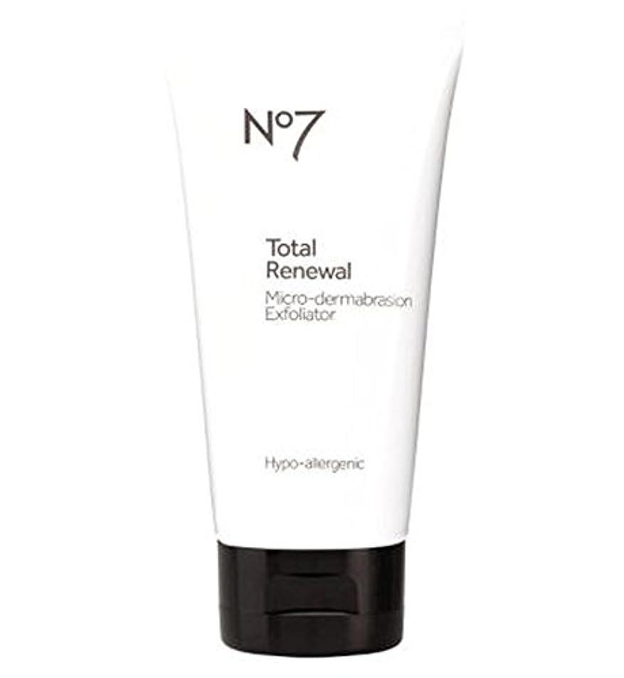 センチメンタル雇用者協力するNo7総リニューアルマイクロ皮膚剥離面エクスフォリエーター (No7) (x2) - No7 Total Renewal Micro-dermabrasion Face Exfoliator (Pack of 2) [並行輸入品]