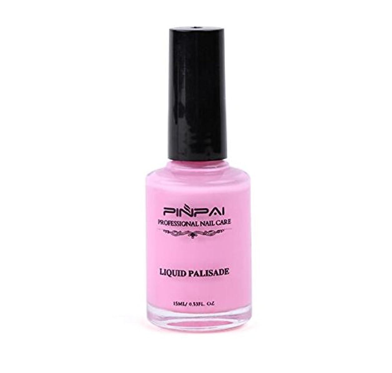 かわすインシデント広範囲1ボトル Peel Off ピールオフ リキッドネイル ホワイト●指に塗ってはがすだけ うまく塗れない、指にカラーがついてしまう方にオススメ●ピール オフ ネイルアート スタンピング (ピンク) [並行輸入品]