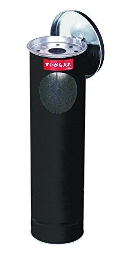 スタンド灰皿HiHi HB500黒