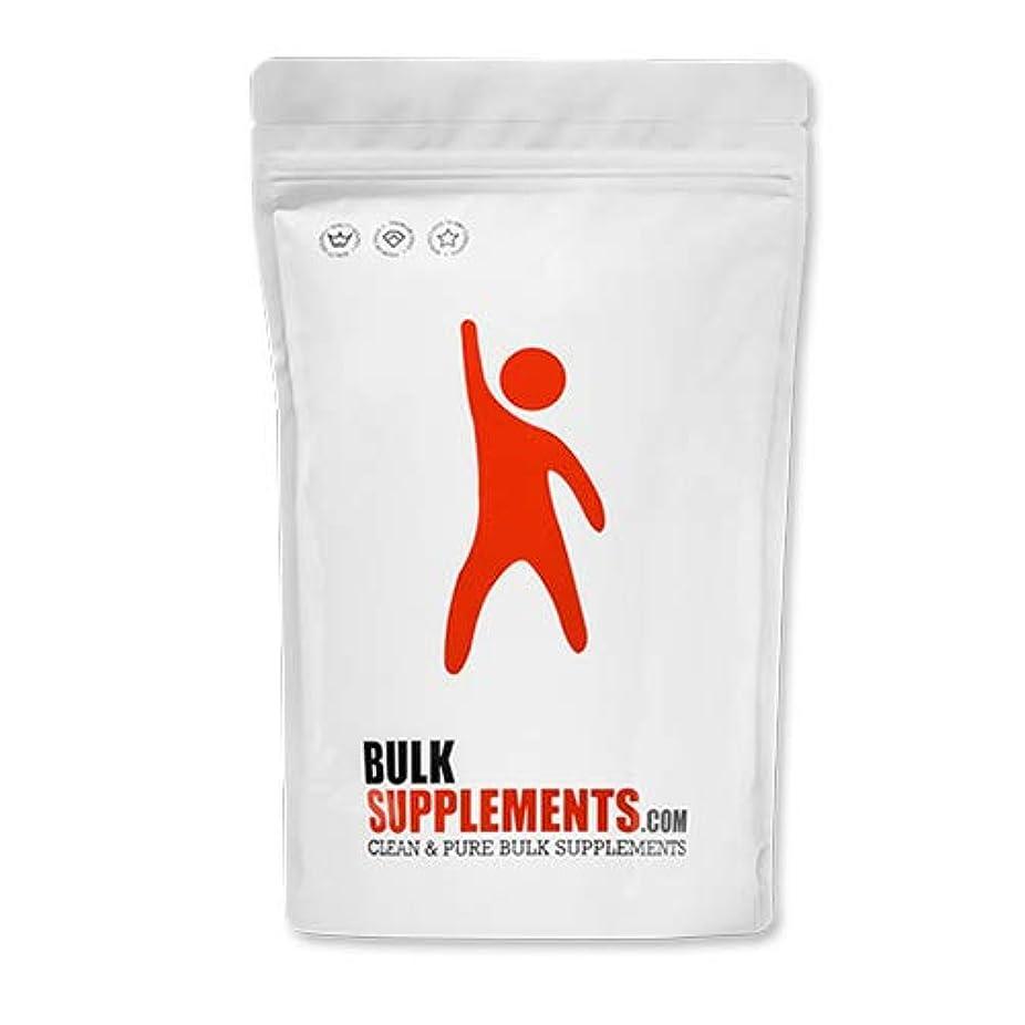 Bulk Supplements - BCAA 2:1:1 パウダー ノンフレーバー(無香料?人工甘味料不使用)500g《100回分》 [海外直送品]