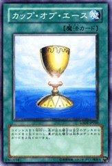 遊戯王 LODT-JP050-N 《カップ・オブ・エース》 Normal