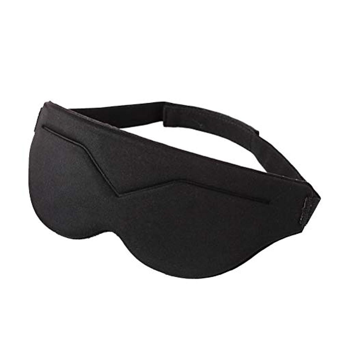 マネージャー数値凝視Suvox睡眠マスク3dぬいぐるみアイマスクアロマ目隠しアイカバー用女性男性子供ホームベッドオフィス旅行フライトカーキャンプ