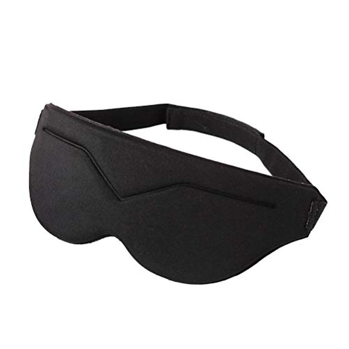 シェード禁止歌うSuvox睡眠マスク3dぬいぐるみアイマスクアロマ目隠しアイカバー用女性男性子供ホームベッドオフィス旅行フライトカーキャンプ