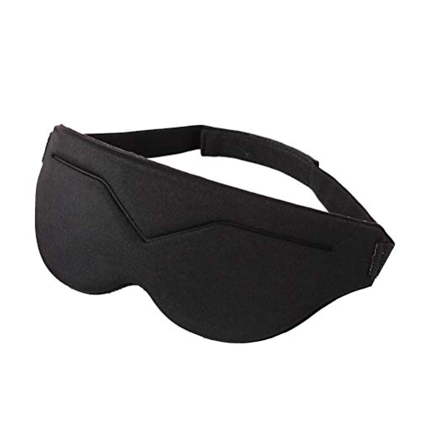 ヘロインシールド難しいSuvox睡眠マスク3dぬいぐるみアイマスクアロマ目隠しアイカバー用女性男性子供ホームベッドオフィス旅行フライトカーキャンプ