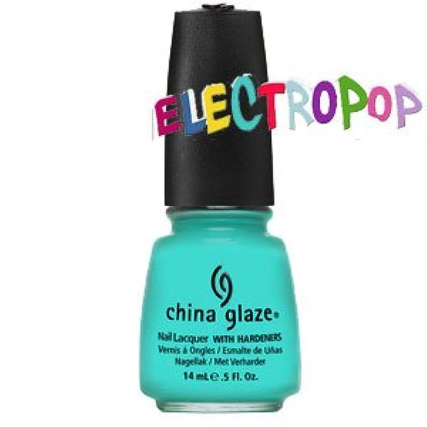 ショートカット百年ブランド(チャイナグレイズ)China Glaze Aquadelic-ElectroPopコレクション(Brights) [海外直送品][並行輸入品]