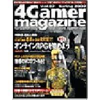 4Gamer magazine Vol.2 (2) (SOFTBANK MOOK)