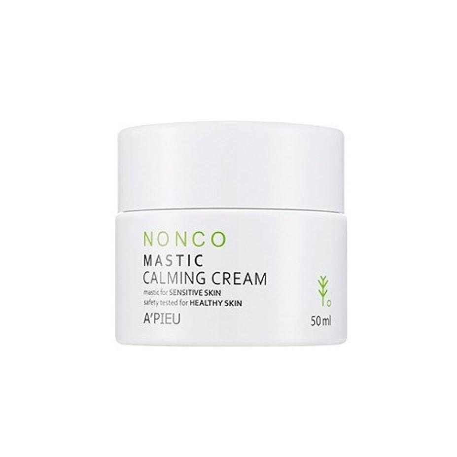 贅沢な祖父母を訪問競争アピュ[APIEU] Nanco Mastic Calming Cream Nancoマスチックカーミングクリーム