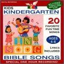 Wonder Kids: Kindergarten Bible Songs