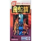 金蛇精絶倫伝説Z 150粒 ×6個セット 明治薬品