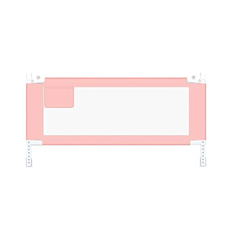 LHA ベッドガード?フェンス ベッドフェンスベビーアンチフォールズベッドレールチャイルドレール(カラー:ピンク、グリーン) (色 : Pink, サイズ さいず : L-150cm)