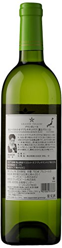 日本ワイン グランポレール 岡山 マスカット・オブ・アレキサンドリア 薫るブラン 750ml [日本/白ワイン/甘口/ミディアムボディ/1本]