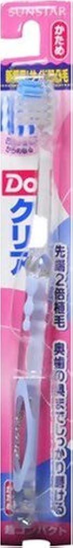 凍る朝食を食べる失礼なサンスターDo クリアハブラシ 超コンパクト(かため)