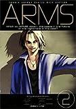 Arms 2 (少年サンデーコミックスワイド版)