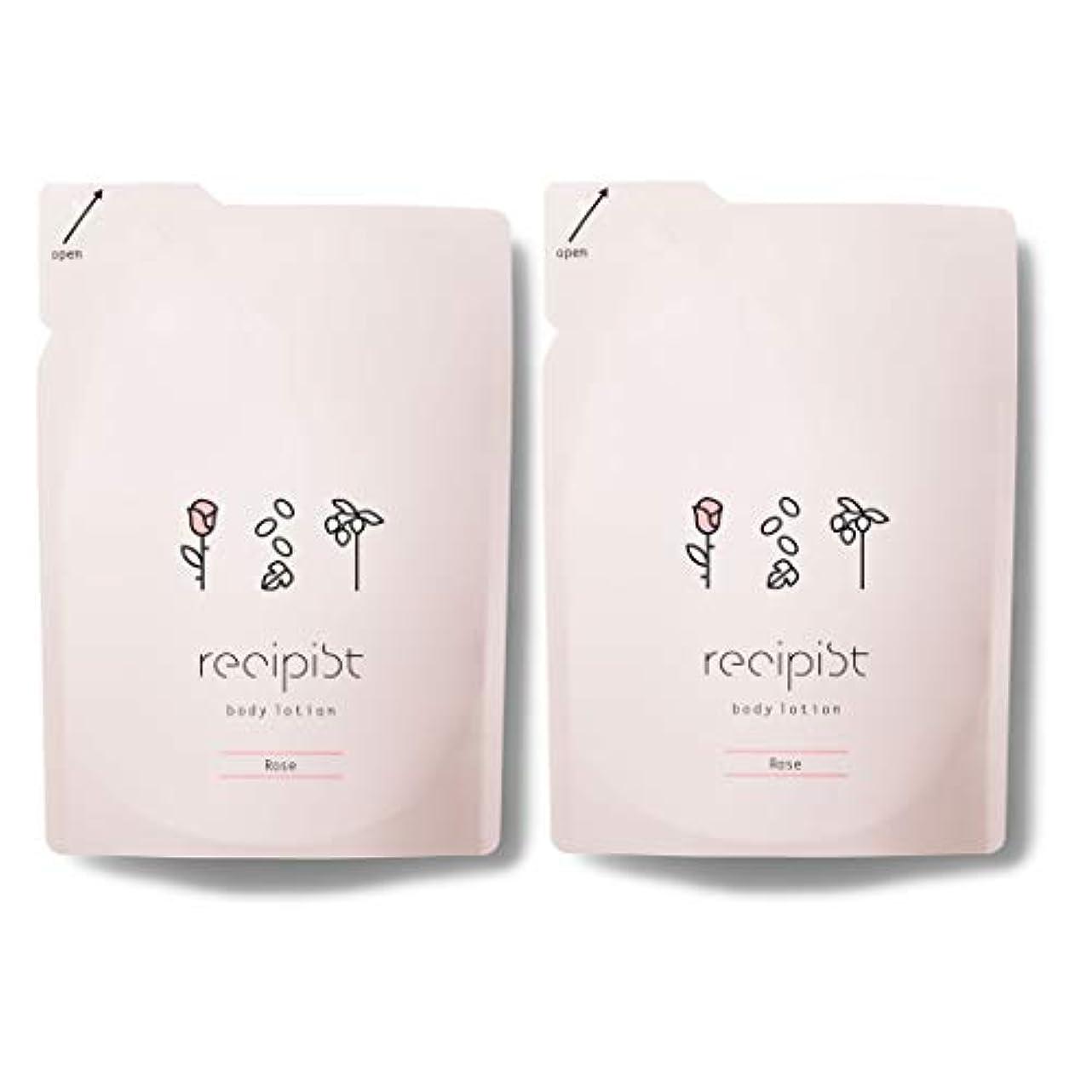 ストレス保証するリアルレシピスト しっかりうるおうボディーローション ローズの香り 詰め替え用 170mL×2個セット